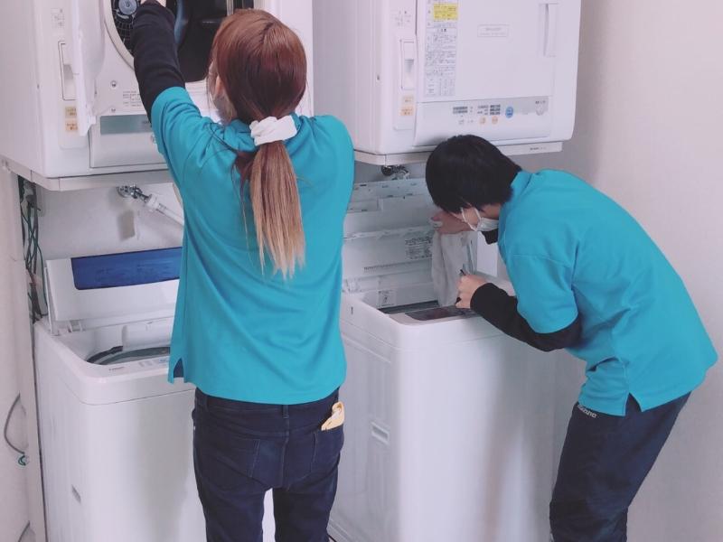 洗濯・クリーニング